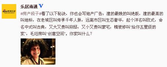 小编辣评:中国的城市化进程道路是谁也抵挡不住的,但是国家那么努力的建设保障房,为的就是在根本山改变房价,梦想总是美好的,执行起来遇到的困难不复赘述。估计还是有权有势的人会有几套保障房,生活在底层的人面对的还是高额的房价。